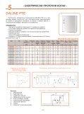 Електрически проточни котли - Ерато - Page 2