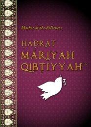 Hazrat-Mariyah-Qibtiyyah