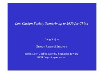 Low Carbon Sociaty Scenario up to 2050 for China