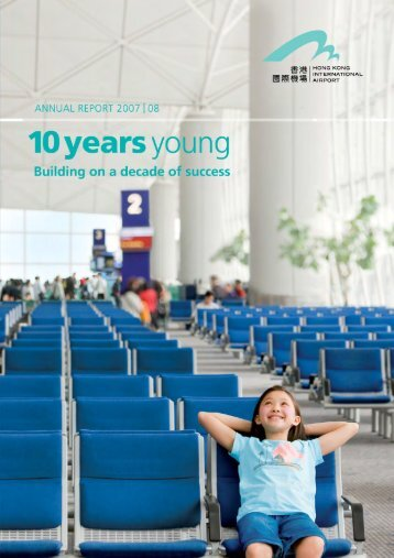 4.5Mb - Hong Kong International Airport