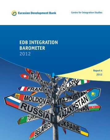EDB IntEgRatIon BaRomEtER 2012