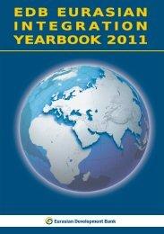 EDB EURASIAN INTEGRATION YEARBOOK 2011