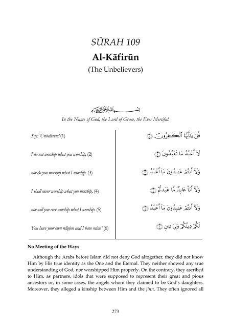 al kafirun tafsir fi zilal al quran
