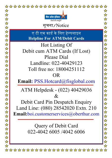 PSS Hotcard - Bank Of India