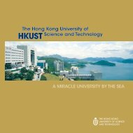 About HKUST - Times Higher Education