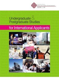 for International Applicants - Times Higher Education