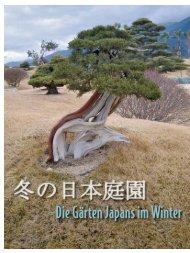Die Gärten Japans im Winter - Kleimann Gartengestaltung