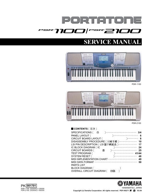 PSR-1100/PSR-2100 SERVICE MANUAL - Age of Audio on