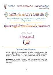 Al Baqarah - Quran Arabic, English, French