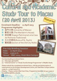 Cultural and Academic Study Tour to Macau - College of ...