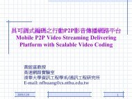 Mobile P2P Video Streaming Delivering Platform with Scalable ...