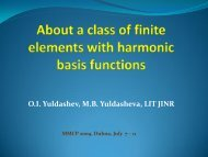 Finite elements with harmonic basis functions - MMCP'2009 - JINR