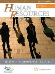 人才薈萃 - Hong Kong Institute of Human Resource Management
