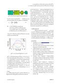 RE09 - E-NETT - Page 5