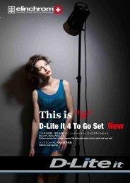 D-Lite-it 4 To Go - テイク