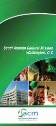 Saudi Arabian Cultural Mission Washington, D.C