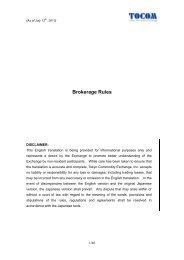 Brokerage Rules - Tokyo Commodity Exchange, Inc.