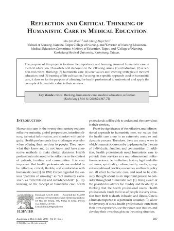 Critical thinking medical articles