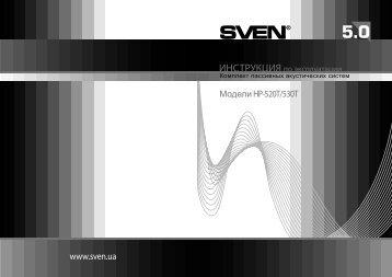 8 - Sven