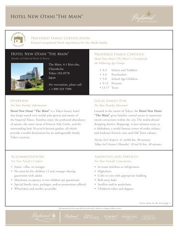 "Hotel New Otani ""The Main"" - Preferred Hotel Group 