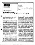 Tamilinfomation - 05/1985 - Page 3