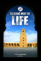 islamic way of life - Enjoy Islam