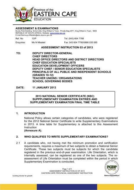 NSC): Supplementary Examination Entries and     - Ecexams co za