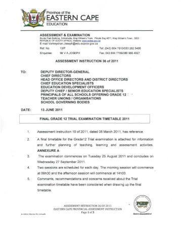 mathematics grade 12 exam papers 2011