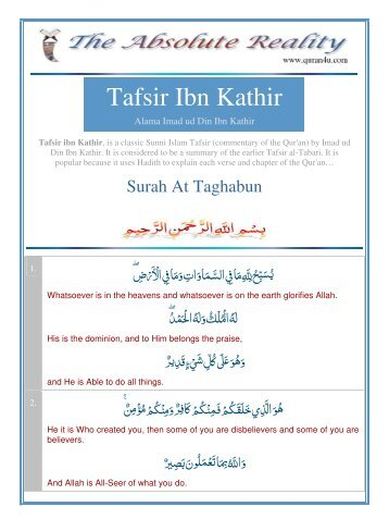 Tafsir ibn kathir pdf tamilnadu