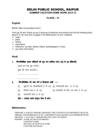 Class VI - DPS Raipur