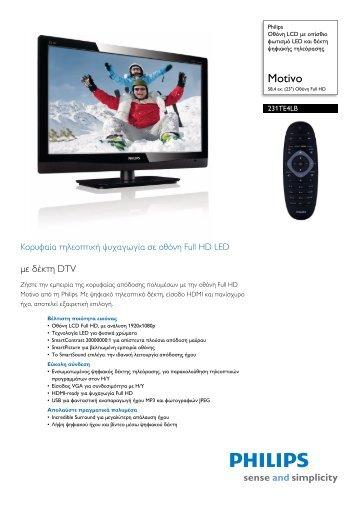 Philips 231TE4LB/00 Monitor Driver Windows 7