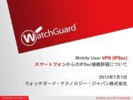 PDFファイルダウンロード(0.99MB) - ウォッチガード・テクノロジー・ジャパン