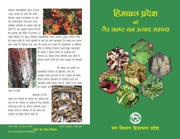 Himachal Pradesh ki Gair Kashth Van Sampada - HP Forest ...