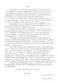 Folke- og boligtellingen 1980 Frosta ... - Statistisk sentralbyrå - Page 2