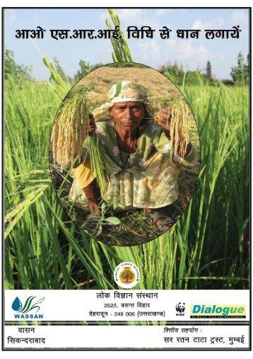 Hindi (SRI Booklet) - WASSAN