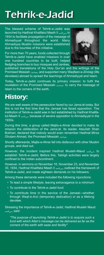 Tehrik-e-Jadid - Majlis Khuddamul Ahmadiyya UK Majlis ...