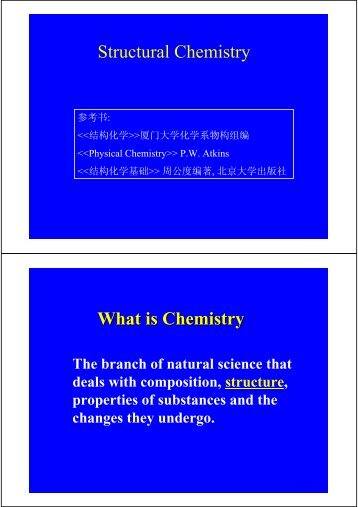 Chapter 1 The basic knowledge of quantum mechanics
