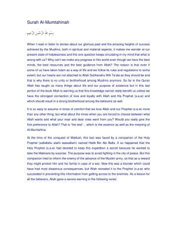Surah Al-Mumtahinah - Farhat Hashmi