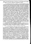 Magyar Nyelv, 1987 - UMIZ - Page 6
