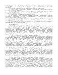 saqarTvelos kanoni saqarTvelos sagadasaxado kodeqsSi ... - Page 7