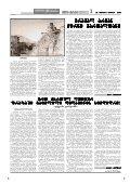 D;/ -I=;?EO? ;PCE?1 CL? - geo-diaspora.nl - Page 4