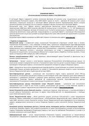 займы от частников под расписку в кемеровской области в городе беловоуральский банк реконструкции и развития кредитная карта 120 дней отзывы