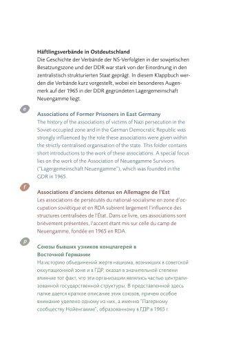 Häftlingsverbände in Ostdeutschland Die Geschichte der Verbände ...