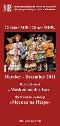 """Oktober - Dezember 2011 """"Moskau an der Isar"""" «Москва ... - Mir-ev.de"""