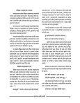 ceewefKekeÀ Jee*dce³ee®eer Yee - Page 2