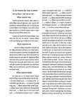 ceewefKekeÀ Jee*dce³ee®eer Yee - Page 3