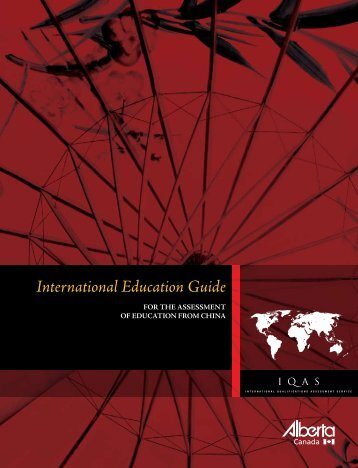 International Education Guide - China - Enterprise and Advanced ...