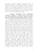 ekonomikuri krizisi da saqarTvelo - Papava.info - Page 3