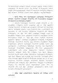ekonomikuri krizisi da saqarTvelo - Papava.info - Page 4