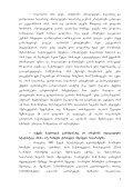 ekonomikuri krizisi da saqarTvelo - Papava.info - Page 5